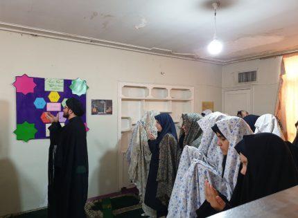 برپایی نماز جماعت