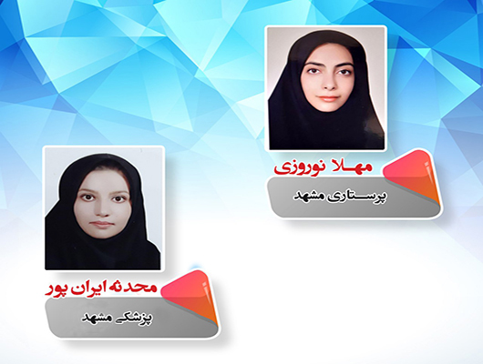 قبولی-کنکور-تجربی-دبیرستان-البرز